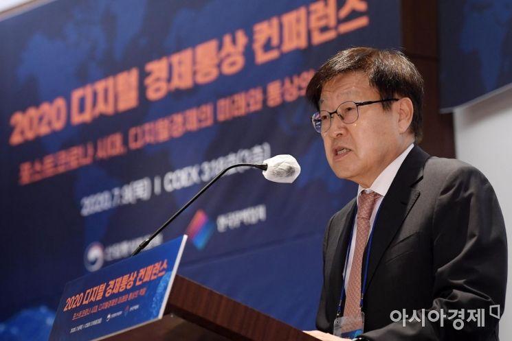 [포토] 개회사하는 김영주 무역협회장