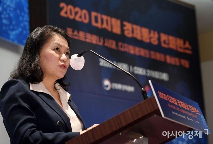 [포토] 200709디지털경제통상컨퍼런스03.jpg