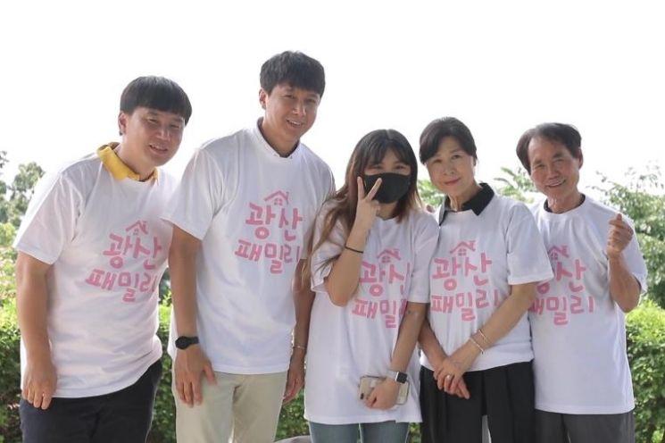 살림하는 남자들2 김승현 가족 [이미지출처=연합뉴스]