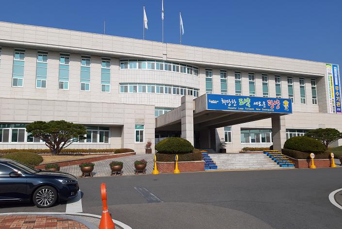 광양시, 일·경험 제공 '청년 행정인턴' 35명 모집