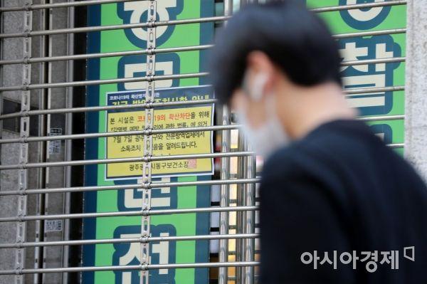광주 방문판매 코로나19 확산 지속, 6명 추가 확인…누적 127명