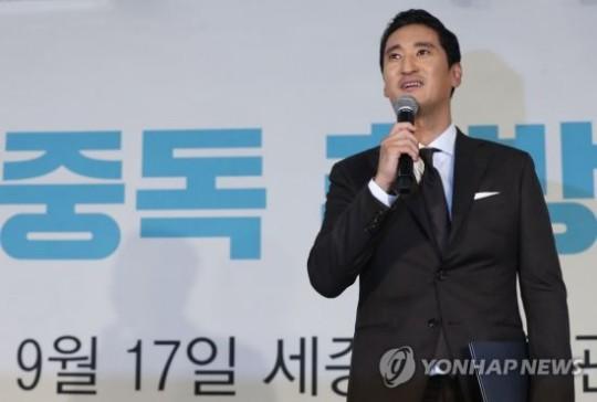 배우 신현준. 사진=연합뉴스