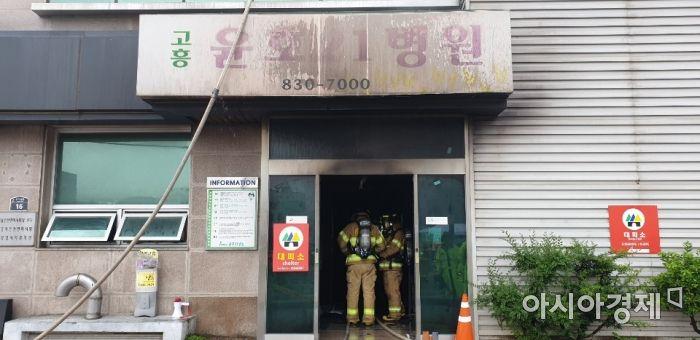 10일 오전 3시 42분께 고흥군 윤호21병원에서 화재가 발생해 30명의 사상자가 발생했다.