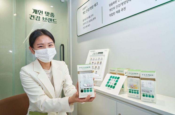 풀무원, 개인 맞춤형 건강기능식품 소분ㆍ판매한다…'퍼팩' 론칭
