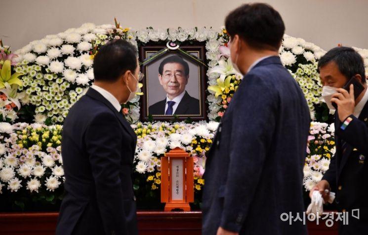 [포토] 서울대병원 장례식장에 마련된 박원순 시장의 빈소