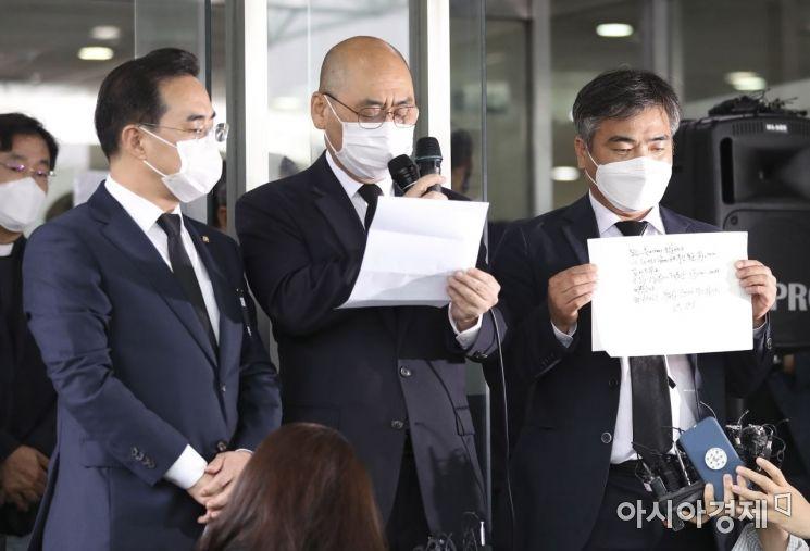 [포토] 고 박원순 시장 유언장 공개