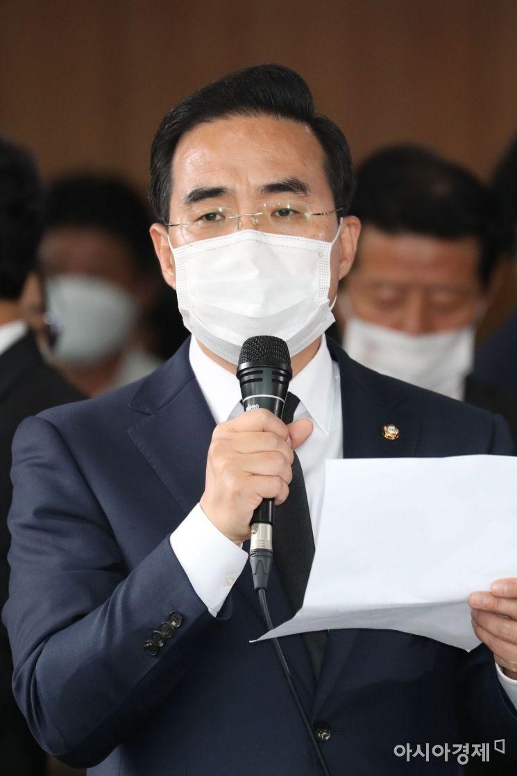 [포토] 유족 대신해 발언하는 박홍근 의원