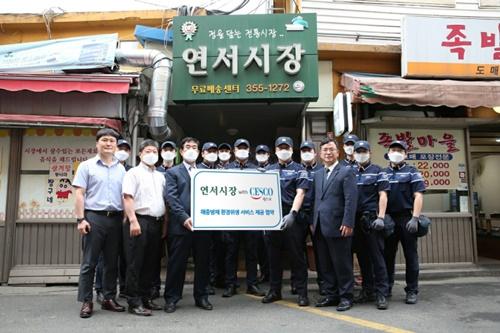 사진-종합위생환경기업 세스코(대표이사 전찬혁)는 서울 은평구의 연서시장 문화관광형시장육성사업을 통해 '세스코 존'을 조성했다. 연서시장 관계자들과 세스코 환경위생전문가들이 서비스진행에 앞서 기념촬영을 하고 있다.