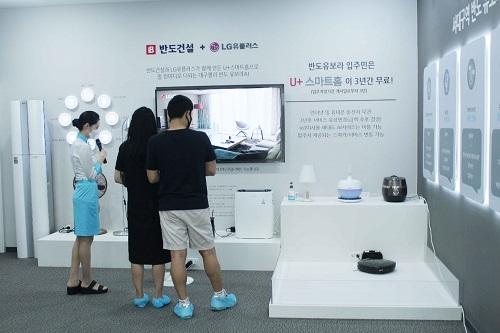 '서대구역 반도유보라 센텀' 모델하우스에 마련된 첨단 인공지능 IoT서비스를 시현하고 있는 방문객