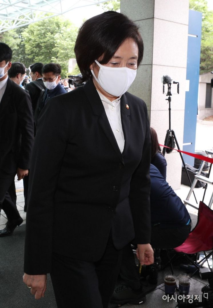 [포토] 빈소 향하는 박영선 장관