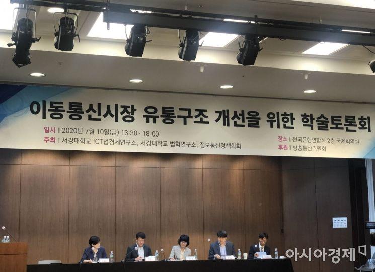 물꼬 튼 '단통법' 개정 논의…핵심은 지원금 차등화·장려금 규제
