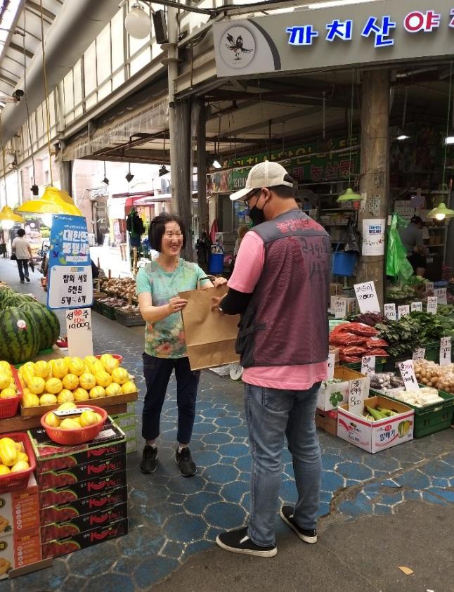 서울 강서구, 배달앱 이용 전통시장 배송 서비스