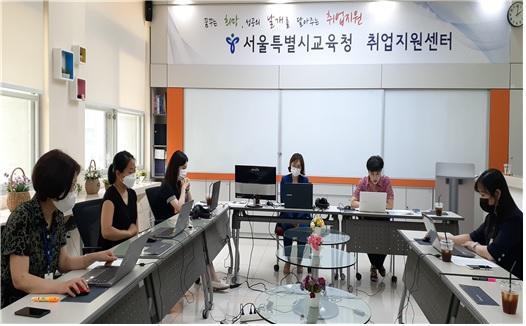 서울시교육청 취업지원센터가 한국예탁결제원과 온라인 직무특강을 지난 8일 진행했다. (제공=서울시교육청)