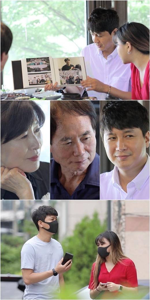 사진= KBS2 '살림남2' 제공