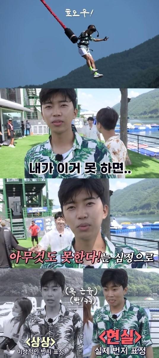 가수 임영웅. 사진=임영웅 유튜브 영상 캡처