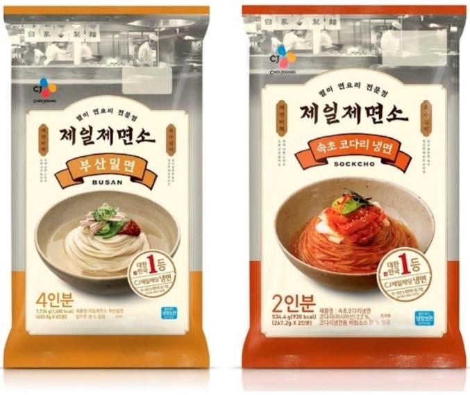 """""""소비자가 왕"""" 식품·유통업계, '팬슈머' 힘으로 제품 재출시 잇따라"""