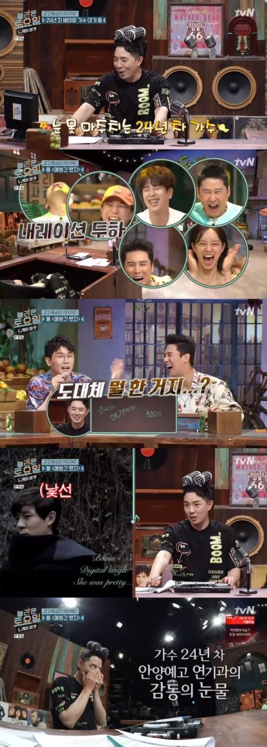 사진=tvN '놀라운 토요일-도레미 마켓'
