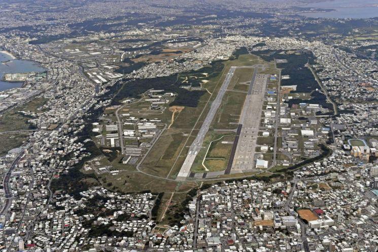 일본 오키나와현 후텐마 비행장 전경 [이미지출처=AP연합뉴스]