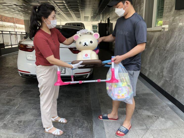 금천구육아종합지원센터 장난감 배달서비스