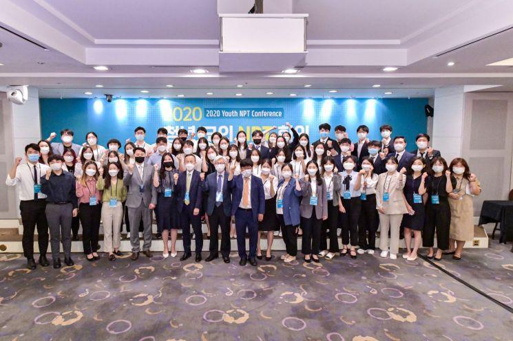 외교부, NPT 50주년 기념 '2020 청년 모의 NPT회의' 개최