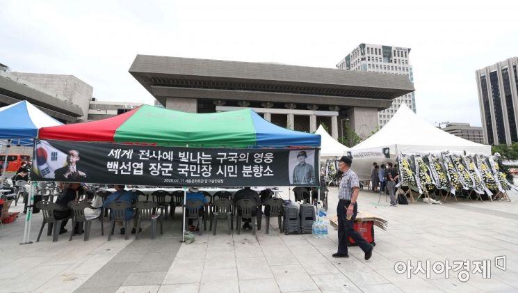 [포토]광장에 마련된 고 백선엽 장군 시민분향소