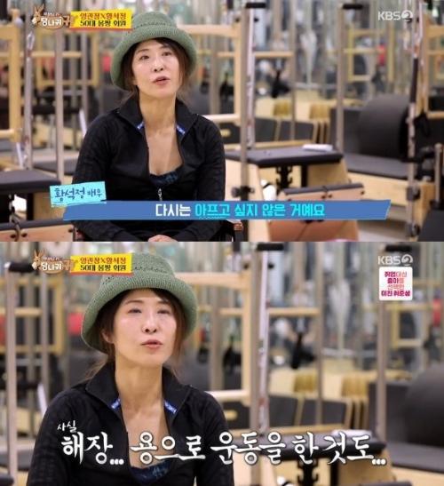 사진=KBS 2TV '사장님 귀는 당나귀 귀' 방송화면 캡처