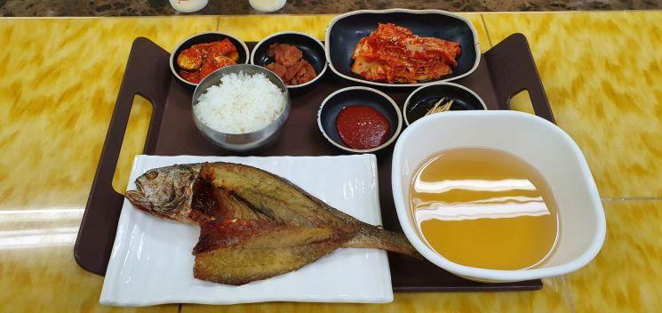 ex-food 맛자랑 최우수상 수상