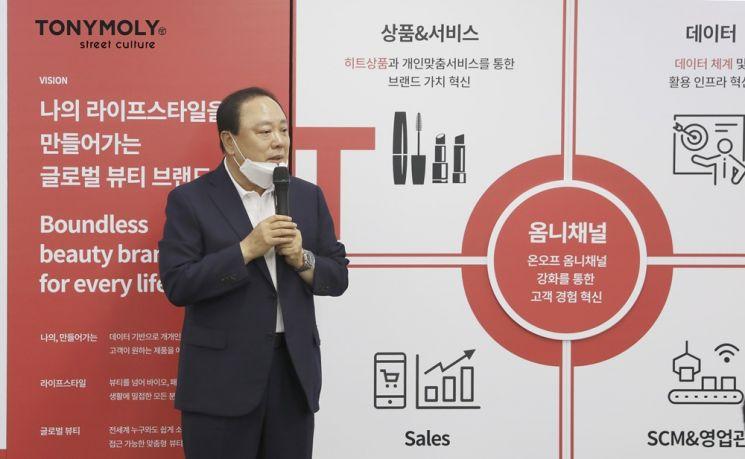 토니모리, '뷰티헬스 플랫폼으로 재도약' 비전 선포