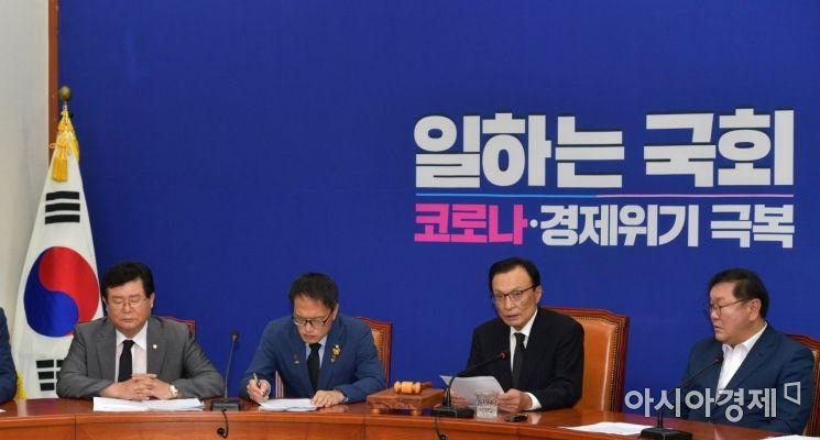 [포토] 민주당, 최고위원회의