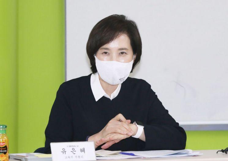 """유은혜 """"아동학대 고위험군 2500여명 안전 여부 1차 점검 완료"""""""