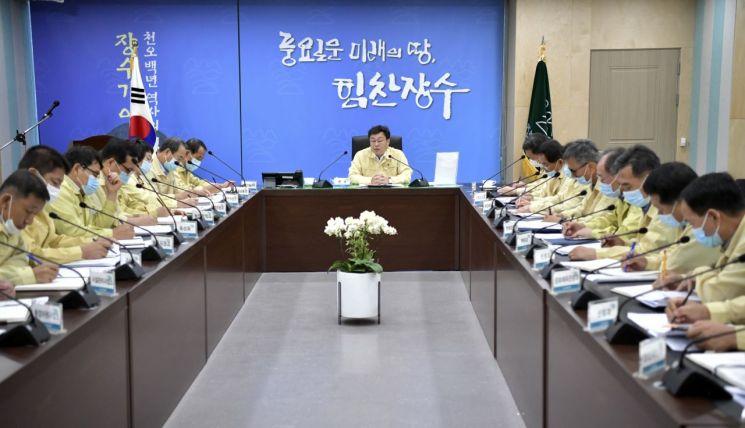 """장수군, 집중호우 대비 """"피해 최소화"""" 상황 회의 개최"""