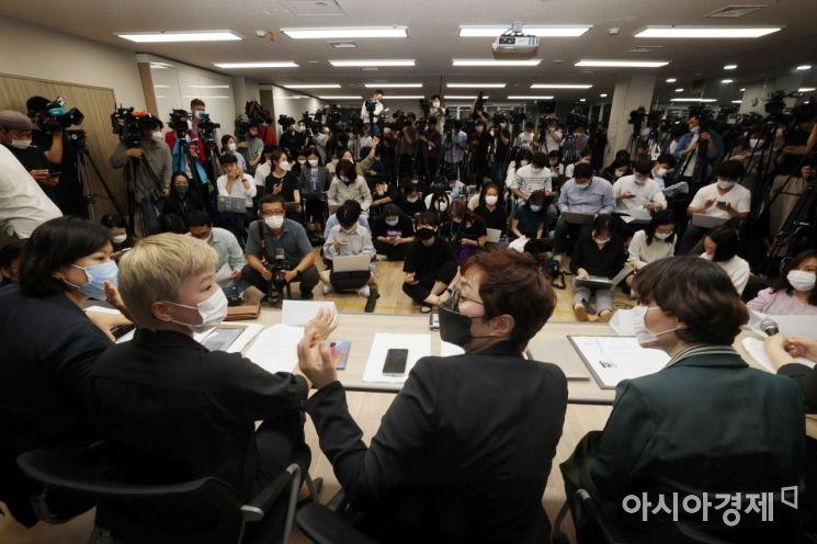 [포토]서울시장에 의한 위력 성추행 사건 기자회견 열려