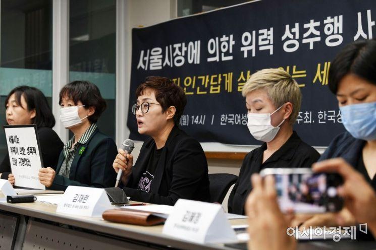 고미경 한국여성의전화 상임대표가 13일 서울 은평구 한국여성의전화에서 열린 '서울시장에 의한 위력 성추행 사건 기자회견'에서 발언하고 있다. /문호남 기자 munonam@