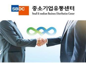 중기유통센터, 한국철도공사 '동반성장몰' 오픈
