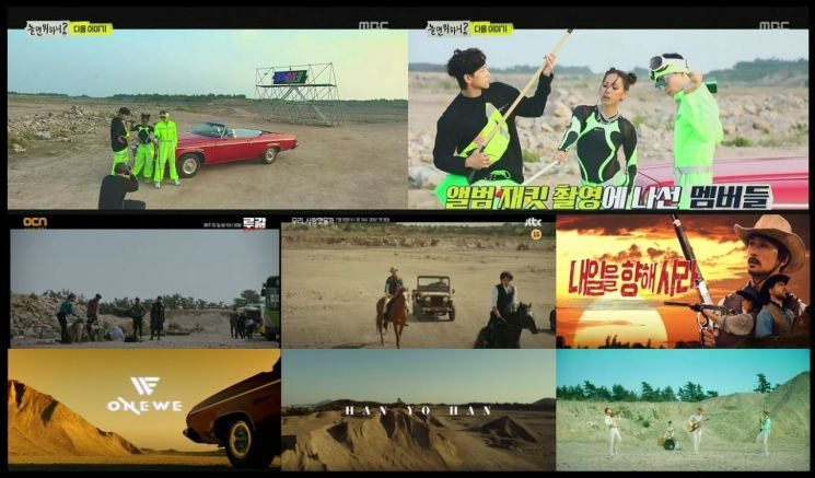 좌측 상단부터 'MBC 놀면 뭐하니?', 'OCN드라마 루갈', 'JTBC드라마 우리, 사랑했을까?', '삼성증권 광고 내일을 향해 사라', 'ONEWE 뮤직비디오', 'Han Yo Han(한요한) 뮤직비디오', 'LUCY 뮤직비디오' / 이미지제공 = Studio SG