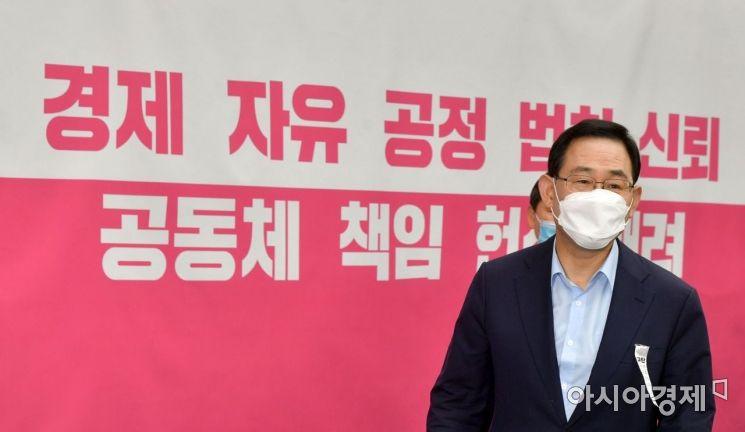 [포토] 회의 참석하는 주호영 원내대표