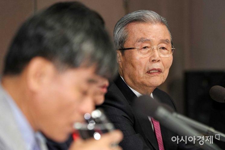 [포토]발언하는 김종인 비대위원장