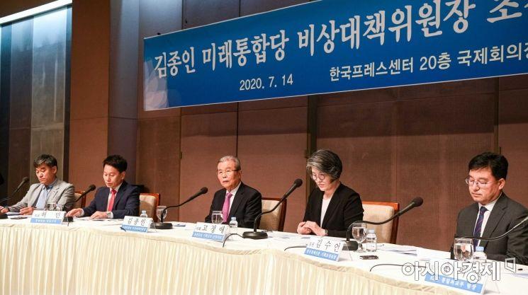 [포토]김종인 미래통합당 비상대책위원장 관훈클럽 초청 토론회