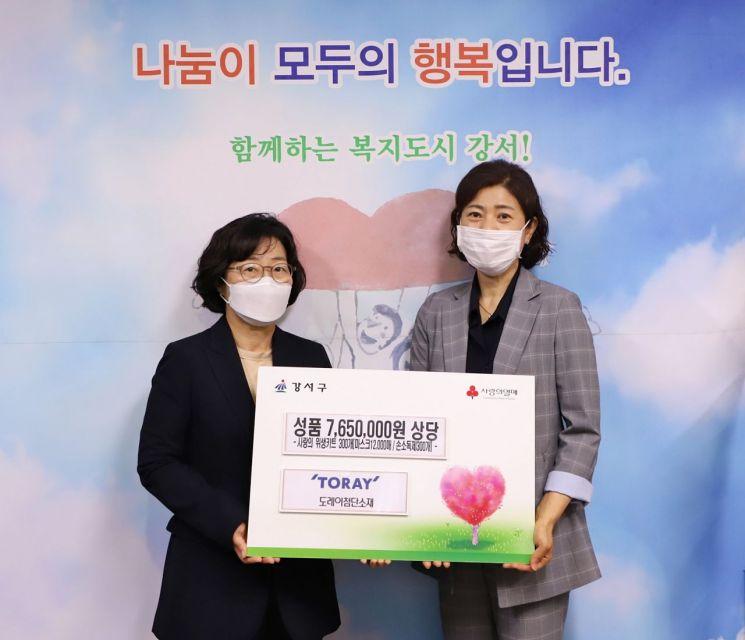 전해상 도레이첨단소재 사장, 강서구청에 사랑의 위생키트 기부