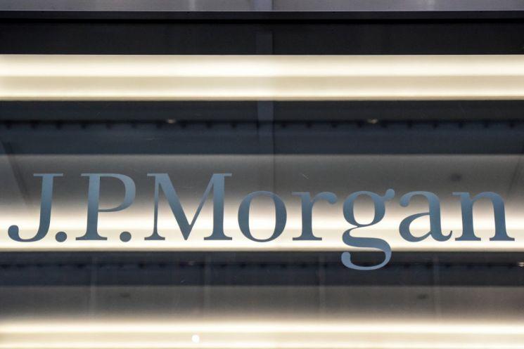 미 최대은행 JP모건은 14일 기대이상의 실적을 발표했다. [이미지출처=로이터연합뉴스]