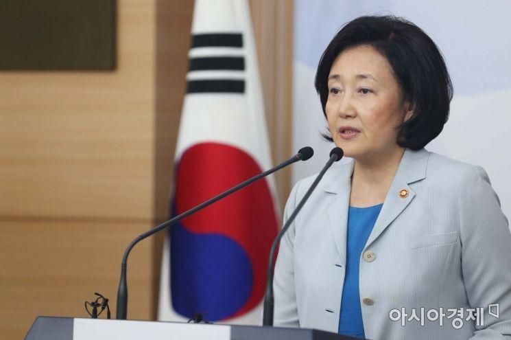 박영선 중소벤처기업부 장관. /문호남 기자 munonam@