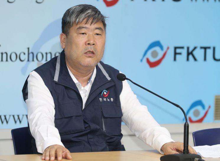 김동명 한국노총 위원장 사진=연합뉴스