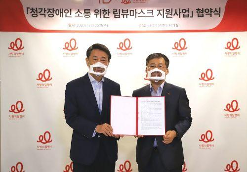 지난 15일 서울 중구 사랑의달팽이 본사에서 11번가 이상호 사장(사진 오른쪽)과 사랑의달팽이 오준 수석부회장(사진 왼쪽)이 업무협약 체결후 기념촬영을 하고 있다.