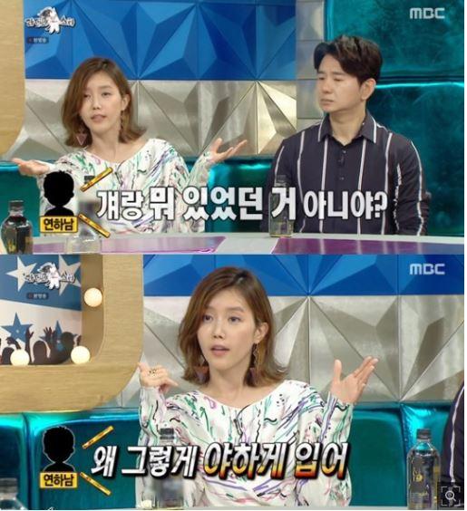 15일 방송된 MBC 예능프로그램 '라디오스타'에서는 '국민 전여친' 배우 채정안이 쿨한 매력을 선보였다./사진=MBC 예능프로그램 '라디오스타' 방송 화면 캡처