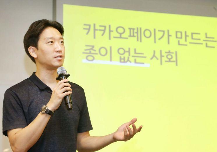 이승효 카카오페이 서비스총괄부사장(CPO)