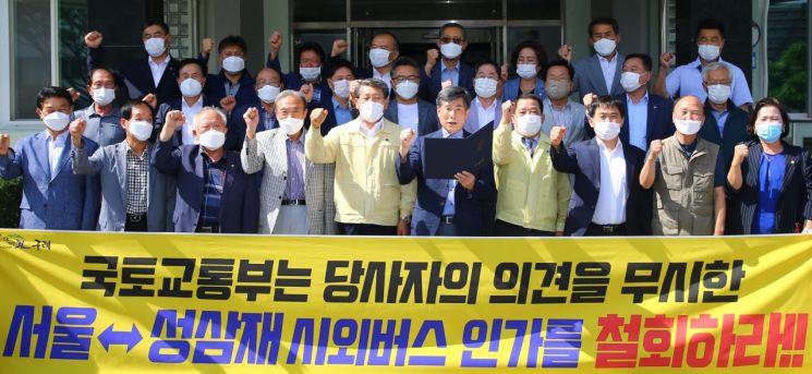 구례군민, 서울~지리산 성삼재 버스노선 신설 강력 반발