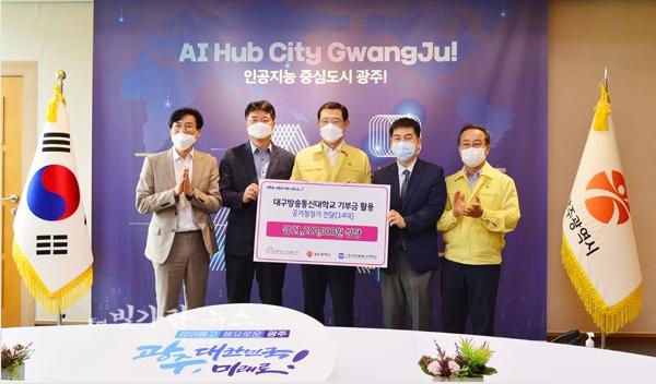 대구 방송통신대 학생들, 조선대병원에 공기청정기 기증