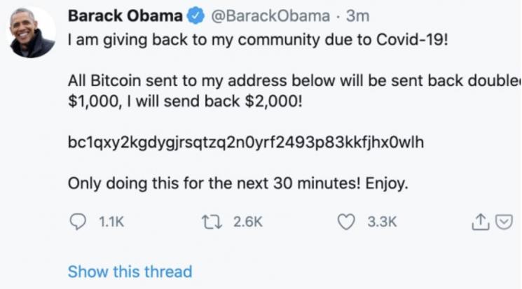 지난 15일(현지시간) 해킹당한 버락 오바마 전 미국 대통령 트위터 계정에 올라온 글. 당시 해커들은 이 계정에서 '비트코인을 송금하면 두 배로 돌려준다'는 취지로 주장해 돈을 받아 챙겼다. / 사진=버락 오바마 트위터 캡처
