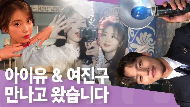 '장만월' 빙의해서 다녀온 호텔 델루나 전시회(feat.전세)
