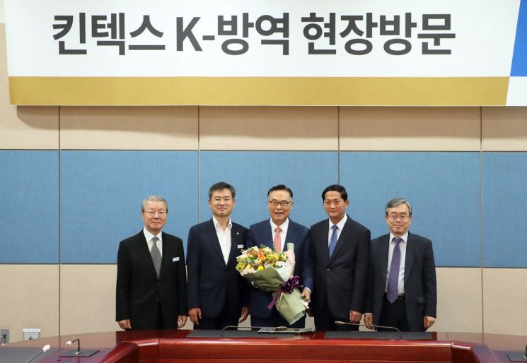 경기도, K방역 모범 전시장 '킨텍스'에 감사패